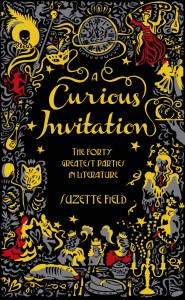 A Curious Invitation by Suzette Field book cover