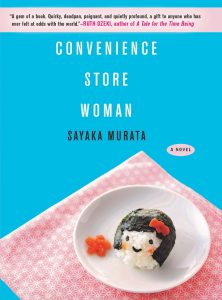 Convenience Store Woman by Sayaka Murata book cover