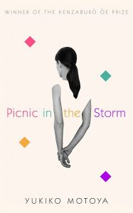 Picnic in the Storm by Yukiko Motoya book cover